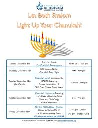 let beth shalom light up your chanukah congregation beth shalom