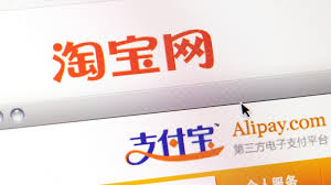 alibaba case study taobao villages reaping rich e commerce harvest south china