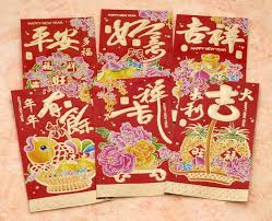 new year envelopes 6 flower basket envelopes arts crafts new year