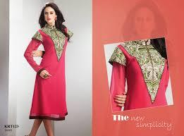 buy stylish designer kurti wholesale supplier helix enterprise