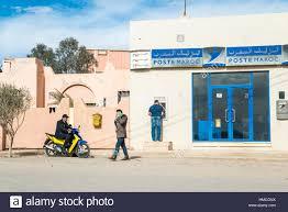stock bureau maroc bureau de poste à alnif ville de tinghir province drâa tafilalet