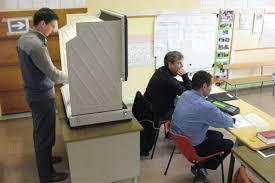 trouver mon bureau de vote elections mulhouse bureau de vote ville de mulhouse