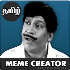 Meme Creators - tamil meme creators android apps on google play