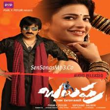 Tamil Telugu Songs Atoz South Indian Songs Download by Balupu Mp3 Songs Free Download Telugu 2013