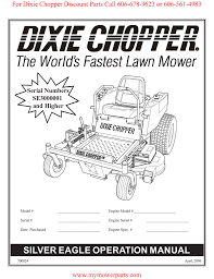 dixie chopper silver eagle specifications