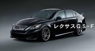 future lexus cars lexus gs f reviews specs prices top speed