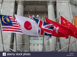 Flying The Us Flag Upside Down Upside Down Flag Stock Photos U0026 Upside Down Flag Stock Images Alamy