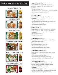 cara membuat jamu kunir asem sirih jamu tradisional sehat segar jamu tradisional sehat segar