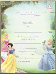 10 best images of blank birth certificate fake baby birth