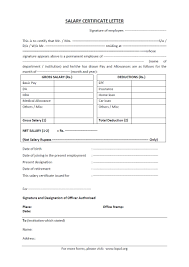 Quality Certification Letter differences between salary certificate and salary letter lopol org