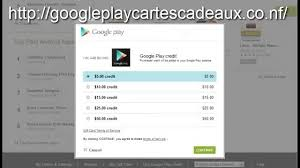 redeem play gift card glitch play store gift card generator online no survey