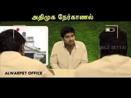 Interview Meme - admk candidates election interview meme funny youtube
