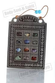 hoshen stones messianic hoshen blessing breastplate amulet bible
