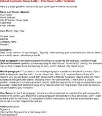group home counselor cover letter