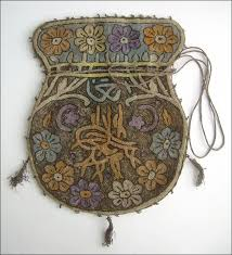 Antique Ottoman Antique Ottoman Purse Embroidered With Gold And Silver Threads