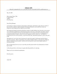 sle resume for teachers cover letter teaching resume sle objective childhood