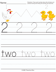 Preschool Worksheet Number 2 Preschool Worksheet From Abcpreschoolbox Com Free