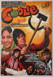 biography of movie coolie coolie 1983 full movie watch online free hindilinks4u to