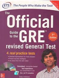 the official guide for gmat 2017 buy books online in nepal