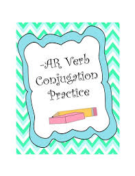 spanish present tense ar verbs conjugation practice by emiliegdr