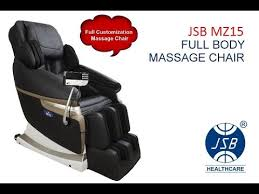 Whole Body Massage Chair Full Body Massage Chair Jsb Mz15 Video Demonstration Youtube