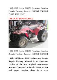 1985 honda fourtrax 250 manual images reverse search