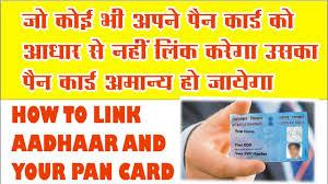 pan card how to link aadhaar card with pan card youtube