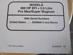service manual mercury 300 promax mariner 300 super magnum 3 0l