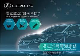lexus crown motors crown motors ltd