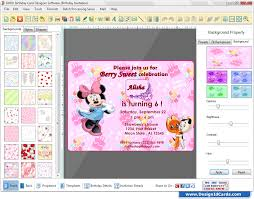 birthday card design software provides facility to create colorful