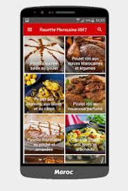 cuisine marocaine facile et rapide recette marocaine facile et rapide 2017 apps on play