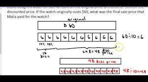 multiplication and division with decimals math basics decimals