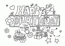 happy birthday wishes clip art clipartfest jerzy decoration