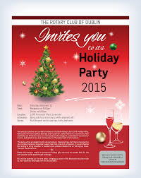 holiday party invitation flyer for