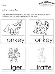 beginning consonants review worksheets