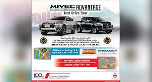 mitsubishi mivec car mitsubishi motors to showcase the mivec advantage gadgets