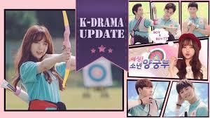 k drama update matching boys archery club