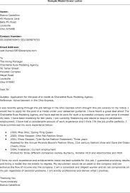 model cover letter charted electrical engineer sample resume