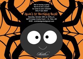 spider themed halloween costume party invitation by