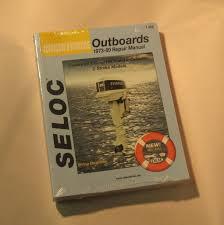 seloc 1302 seloc service manual johnson evinrude covers all 1 25