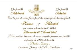 texte pour invitation mariage modèle de texte mariage dounia mariage dhm faire part
