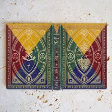 hogwarts house colour themed kindle ereader and tablet case for