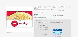 amc gift card discount amc gift card discount code