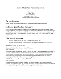 Best Career Objective For Resume 2016 - narrativeme sle medical assistant career objective skills and