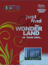 Amrapali Silicon City Floor Plan Amrapali Silicon City Noida Download Brochure