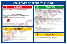 s curit en cuisine consigne de sécurité spéciale cuisine industriellepanneaux de
