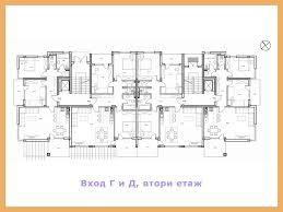 Uncategorized Concrete Block House Plan Surprising In Elegant