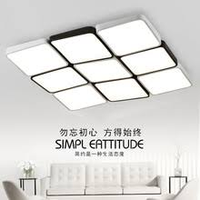 Kitchen Ceiling Light Fittings Popular Led Kitchen Ceiling Light Fittings Buy Cheap Led Kitchen