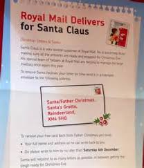 track a letter royal mail resume example language skills