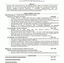 Sample Resume For Hr Coordinator Human Resource Resume Examples Hr Resume Cv Templates Hr